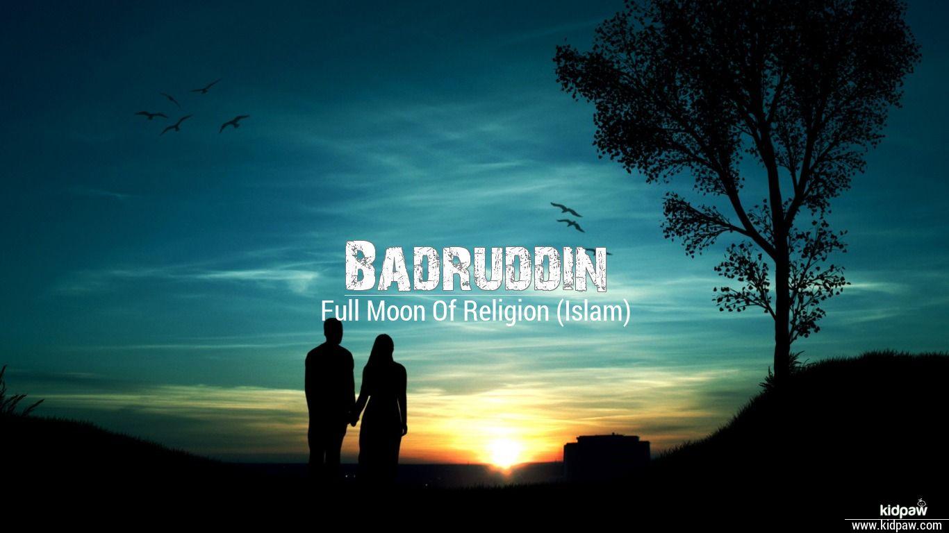 Badruddin beautiful wallper