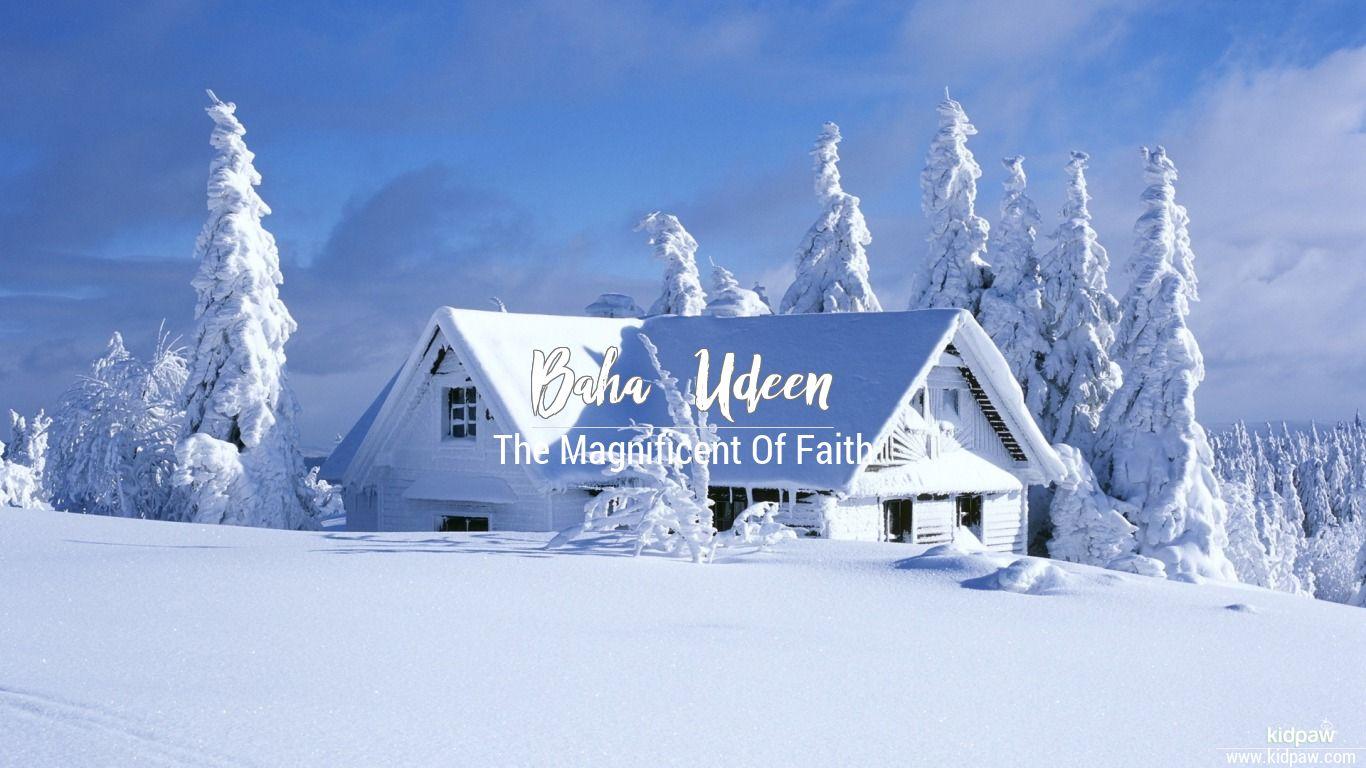 Baha Udeen beautiful wallper