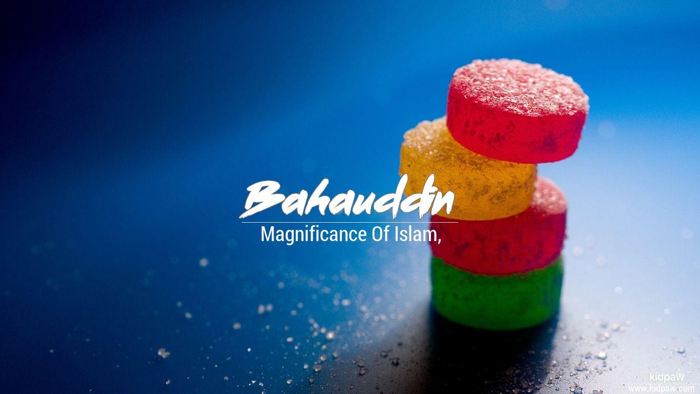 Bahauddin beautiful wallper
