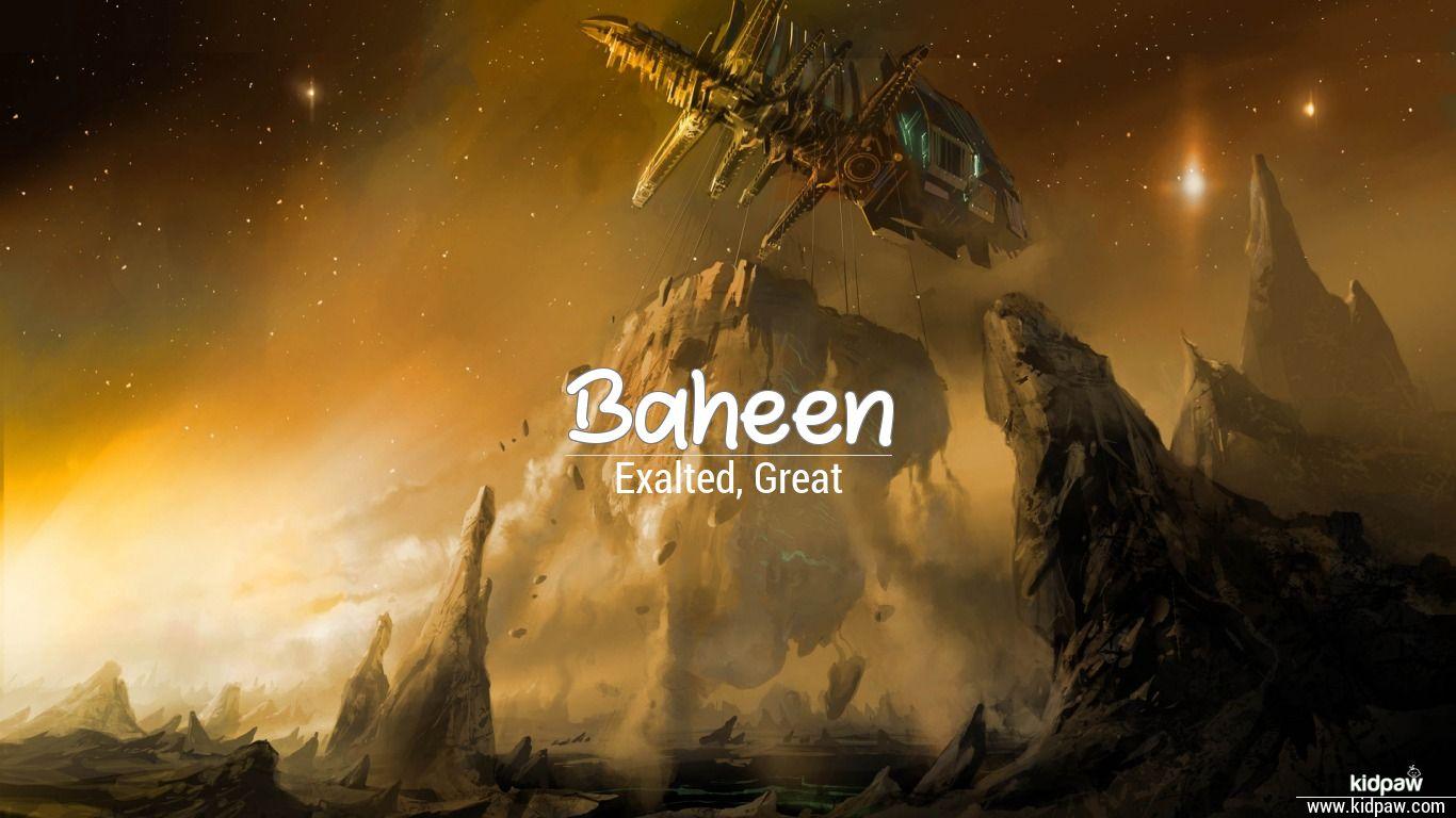 Baheen beautiful wallper