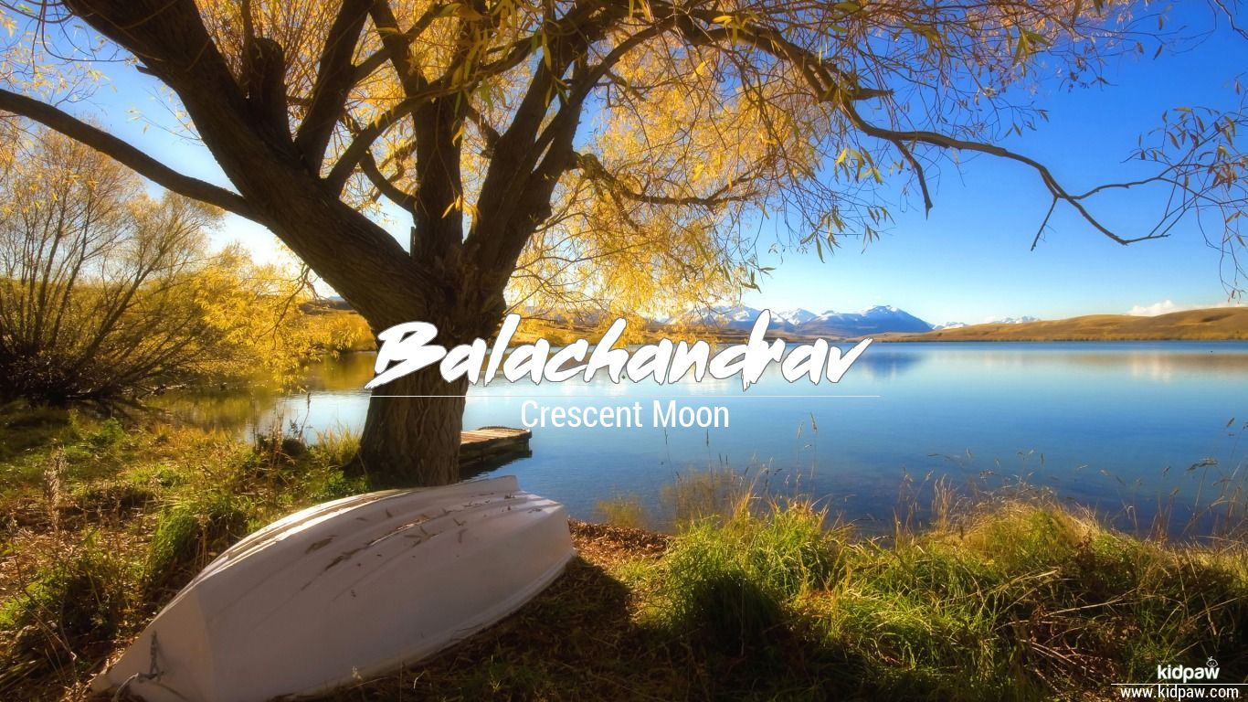Balachandrav beautiful wallper