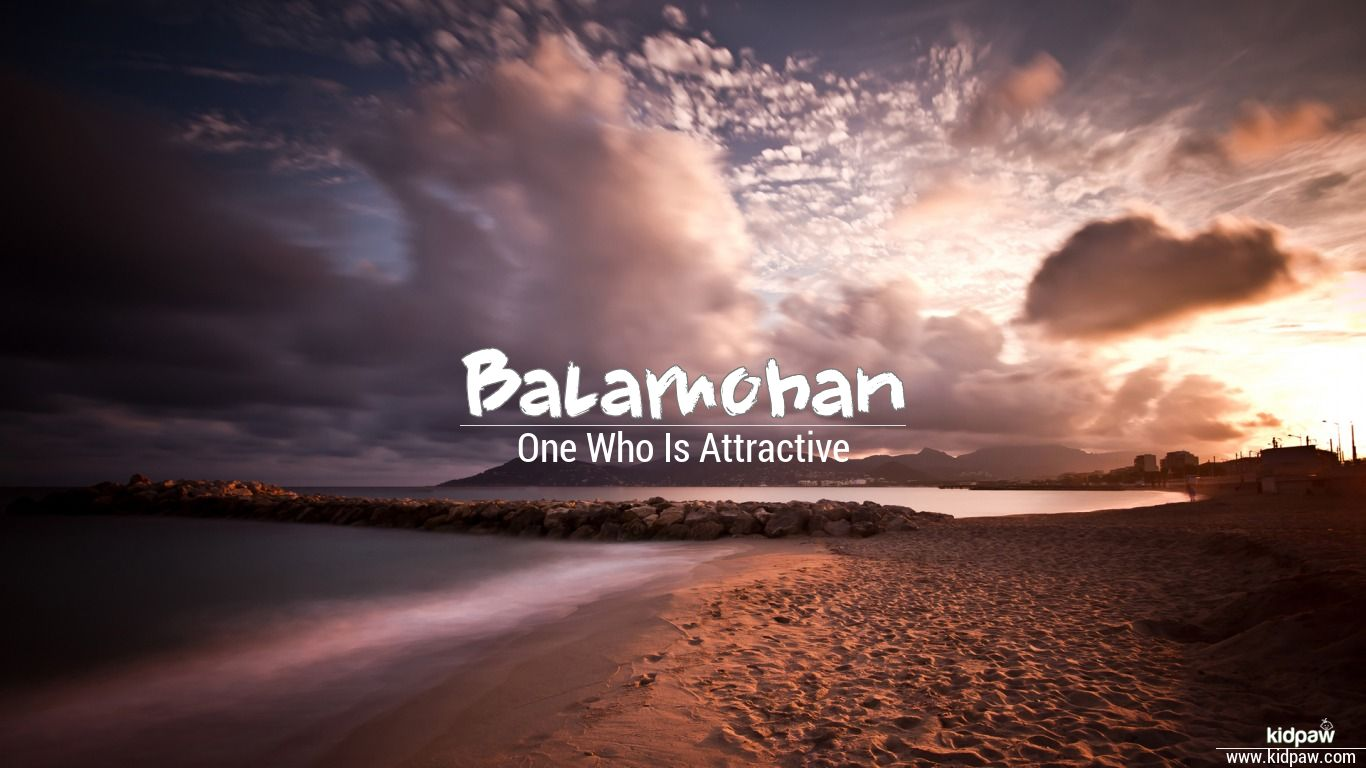 Balamohan beautiful wallper