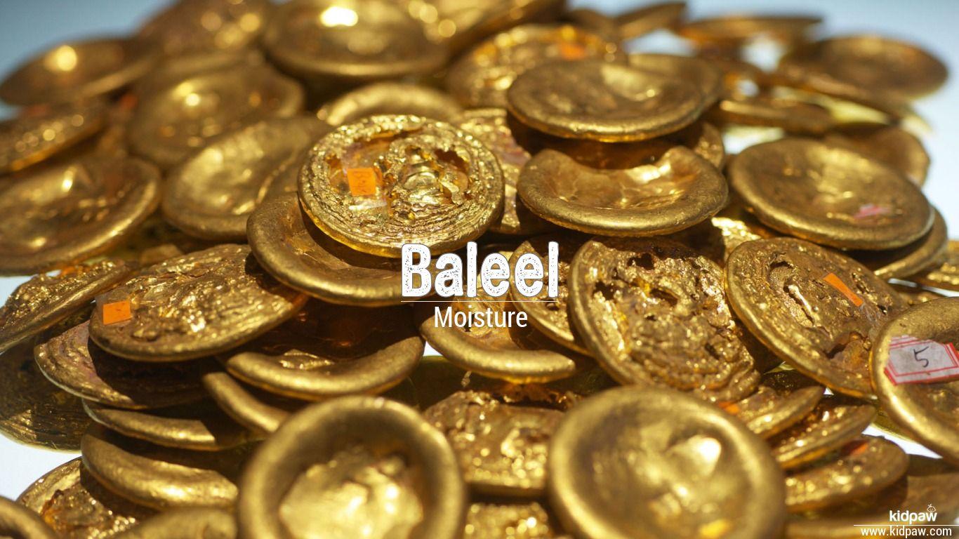 Baleel beautiful wallper
