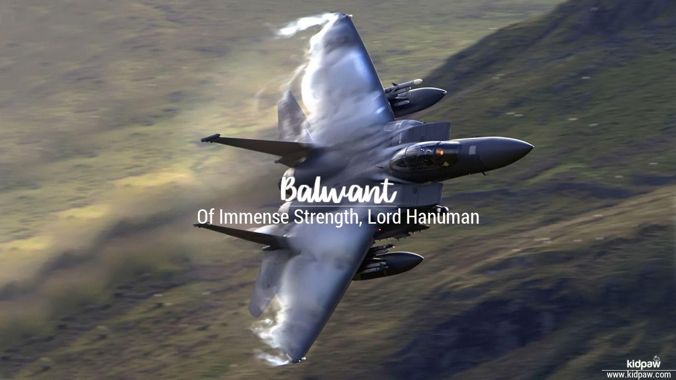 बलवंत | Balwant Name Meaning in Hindi, Latest Indian Baby Boy