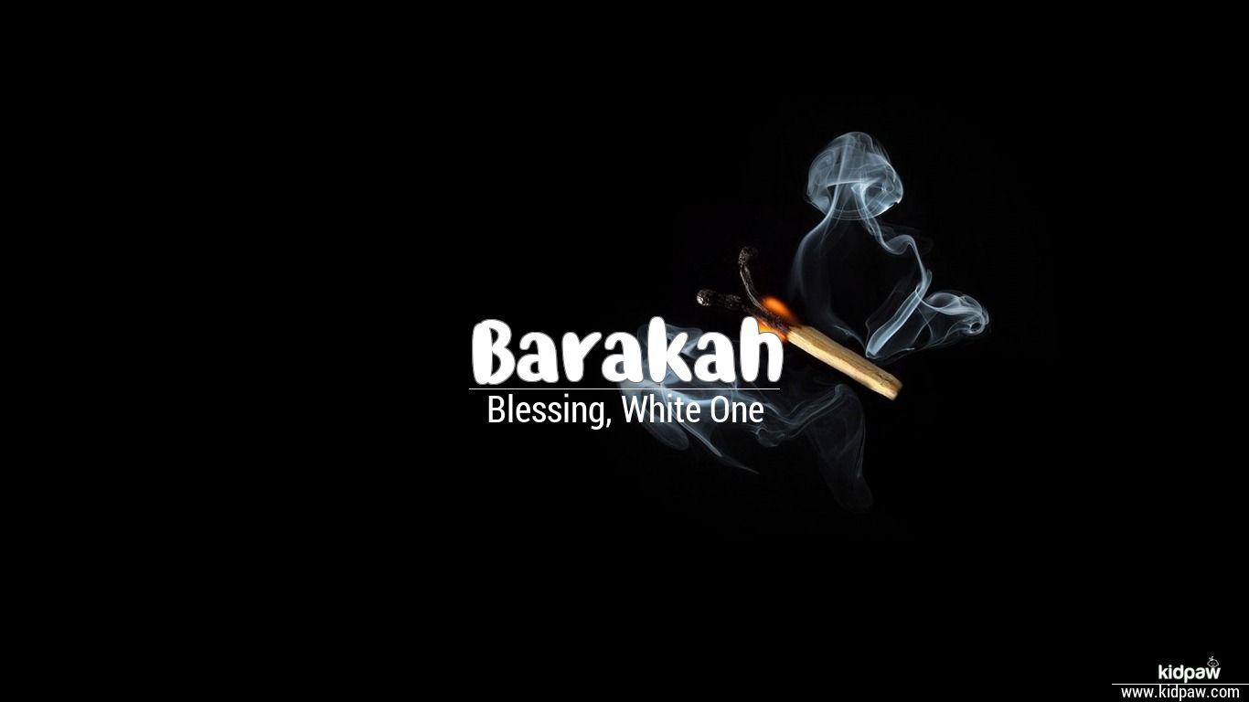 Barakah wallpaper