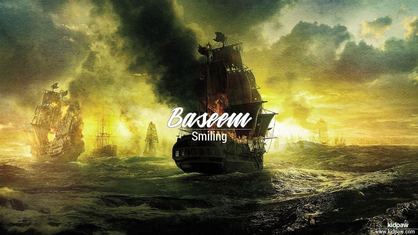 Baseem beautiful wallper