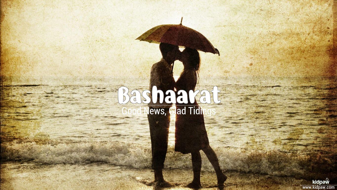 Bashaarat beautiful wallper