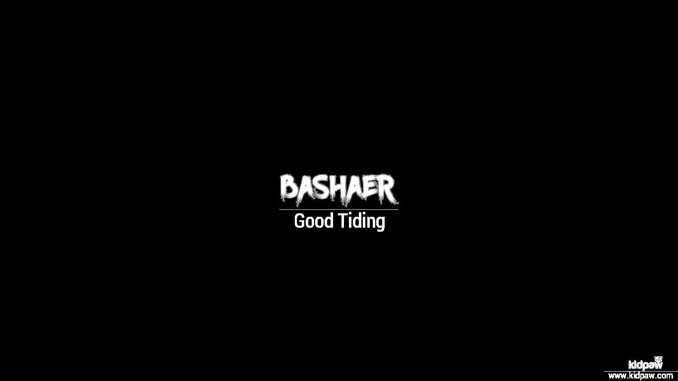 Bashaer beautiful wallper