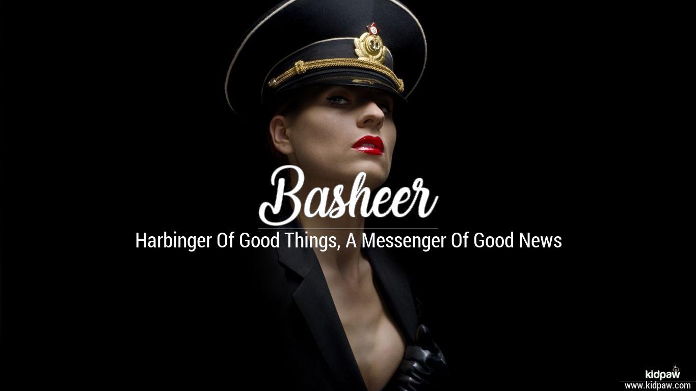 Basheer beautiful wallper