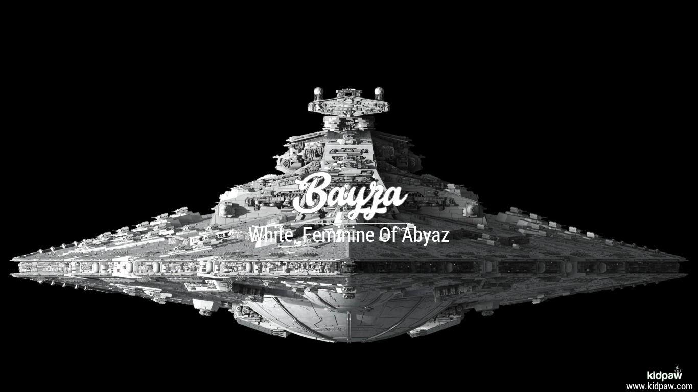 Bayza beautiful wallper