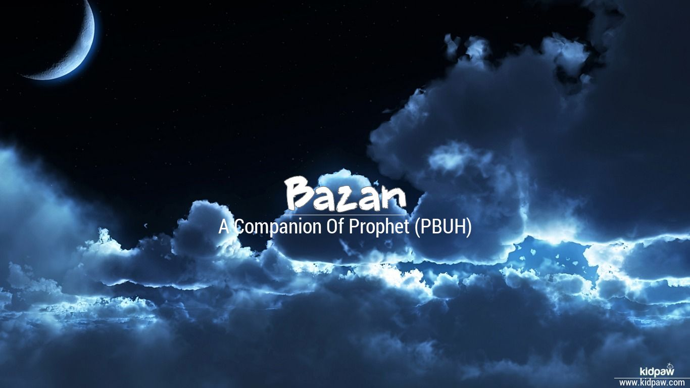 Bazan beautiful wallper