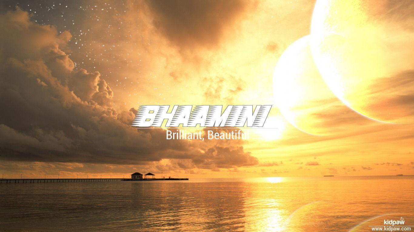 Bhaamini beautiful wallper
