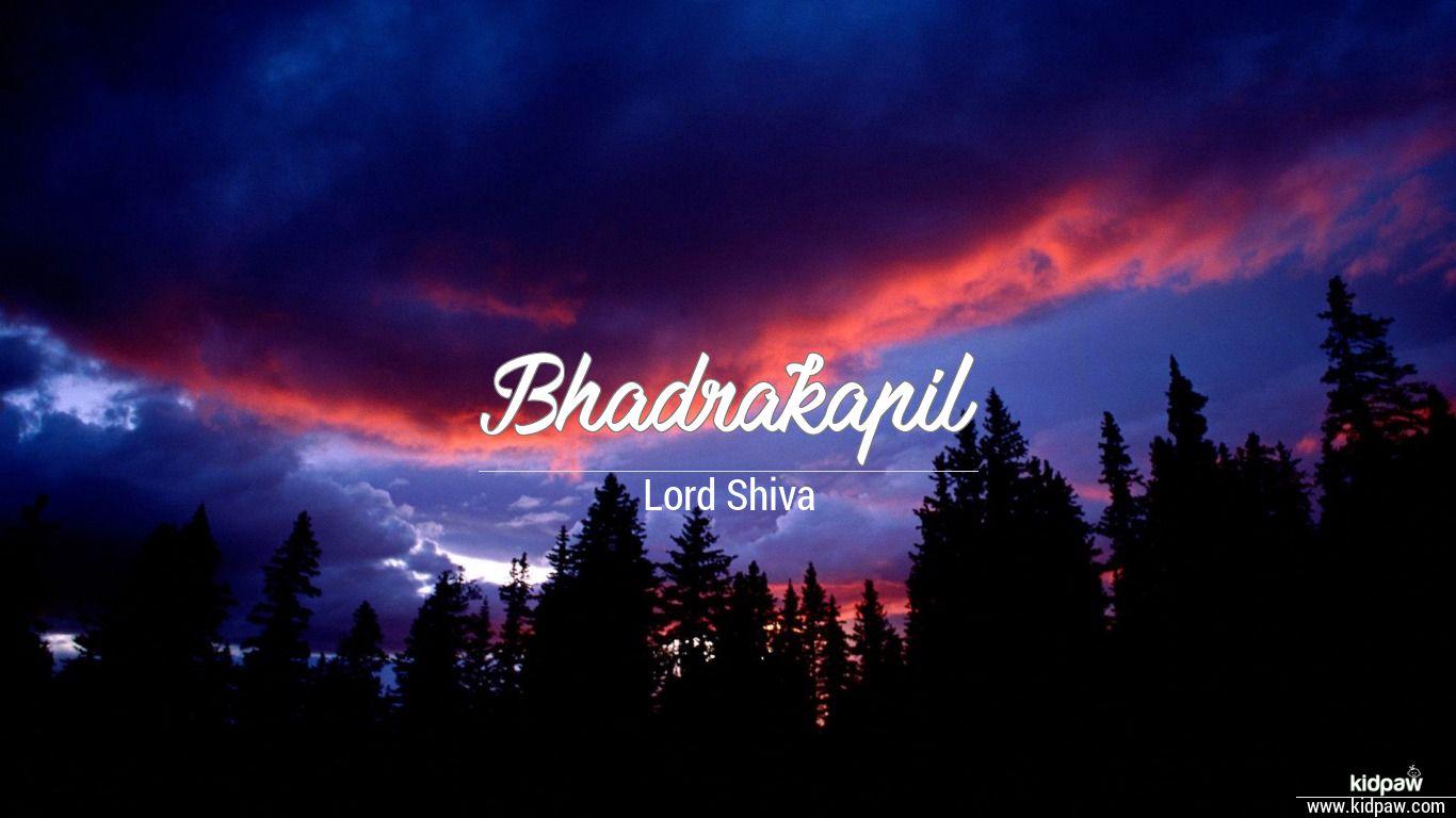 Bhadrakapil beautiful wallper