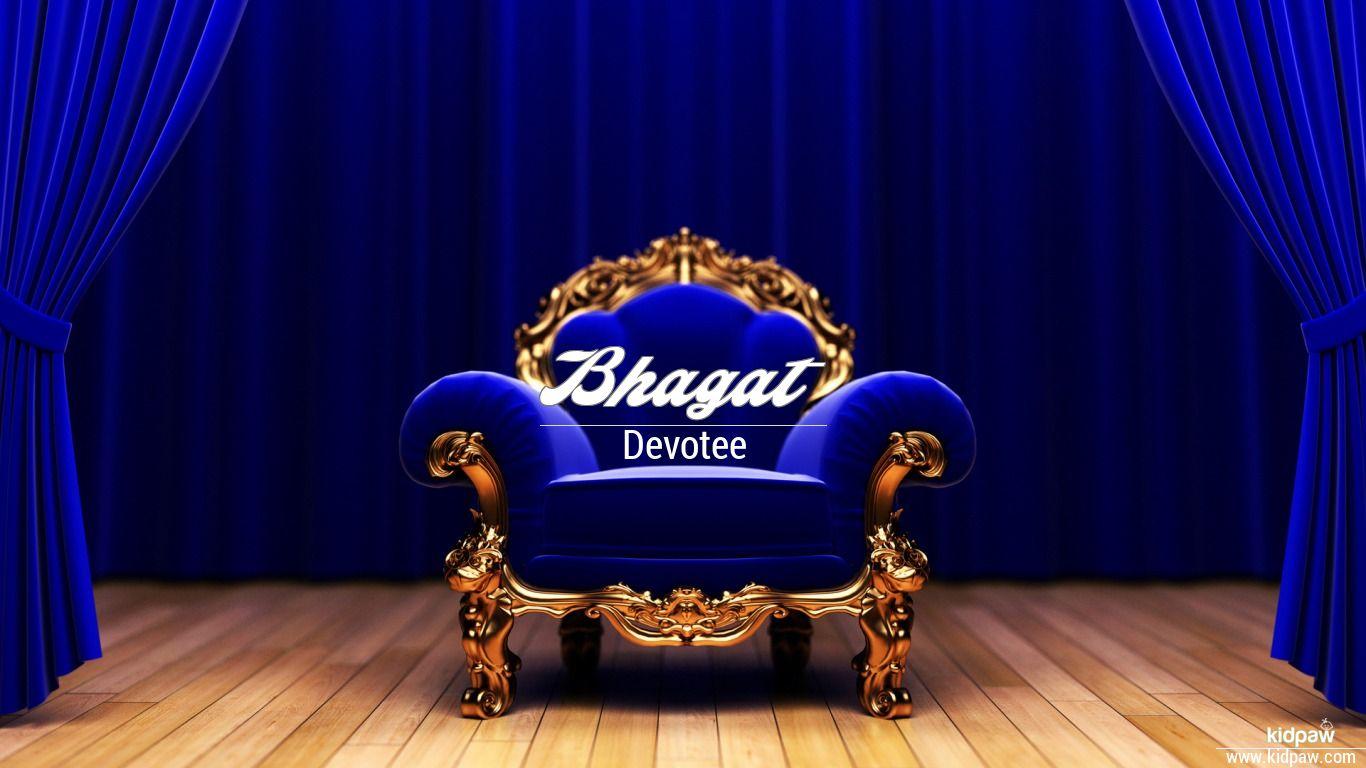 Bhagat beautiful wallper