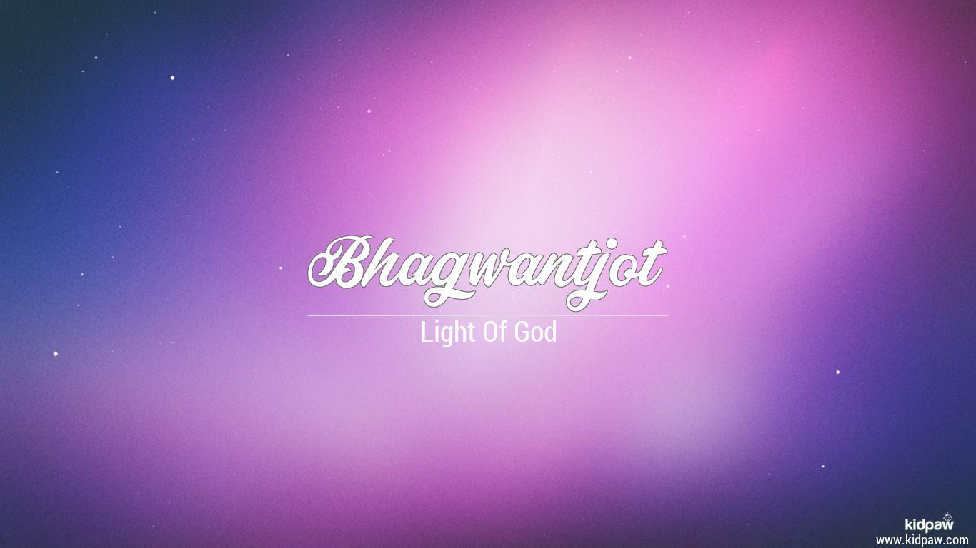Bhagwantjot beautiful wallper