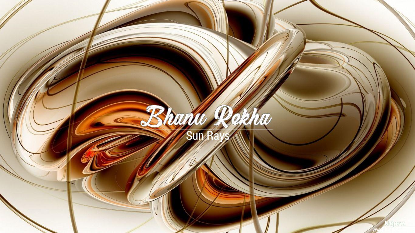 bhanu priya name wallpaper best hd wallpaper