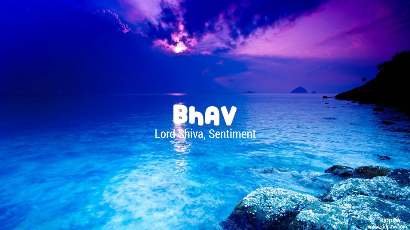 Bhav beautiful wallper