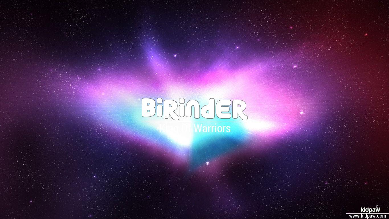 Birinder beautiful wallper