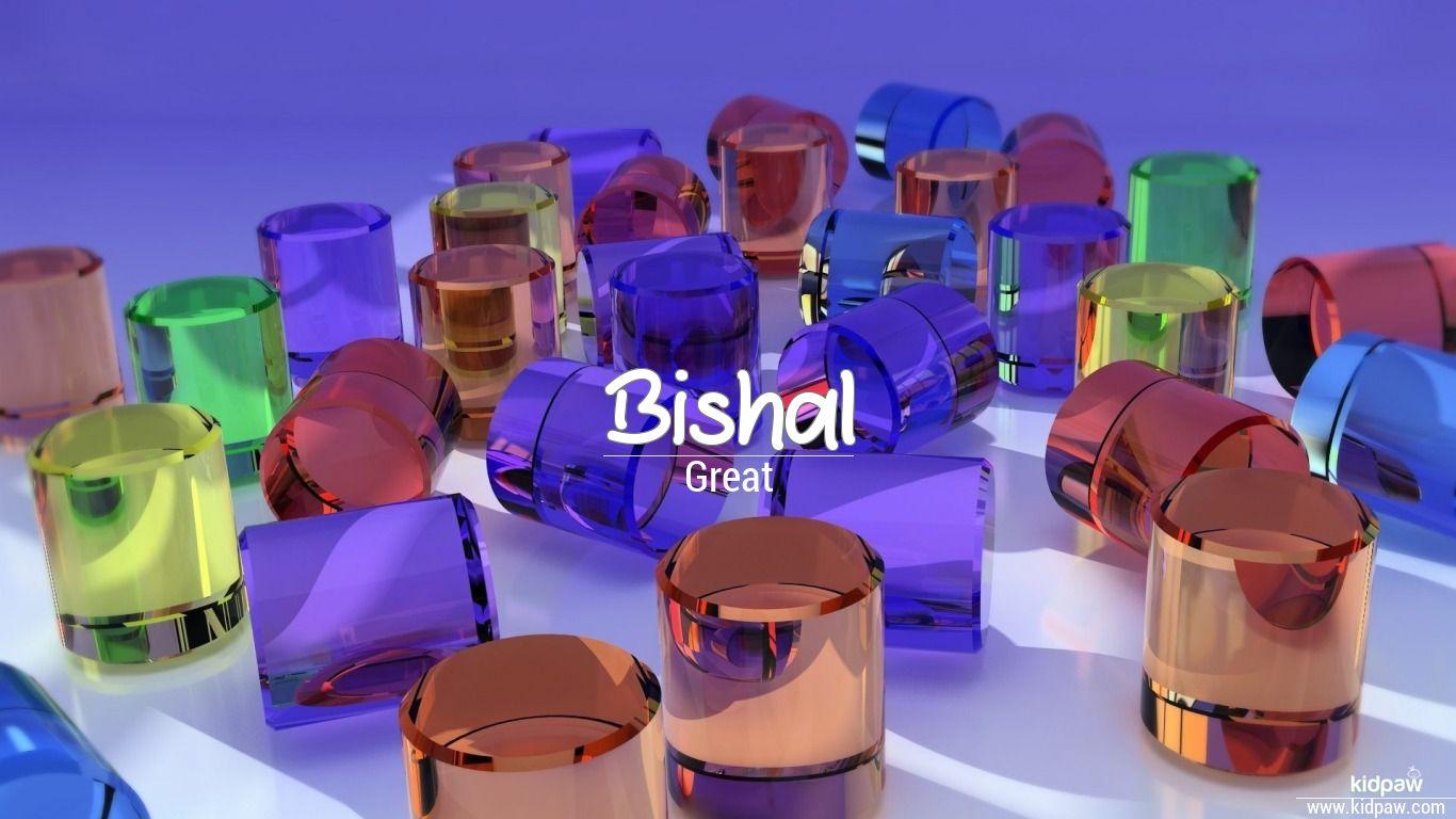 bishal name