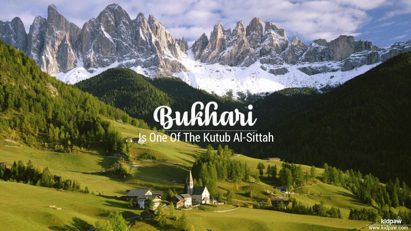 Bukhari beautiful wallper