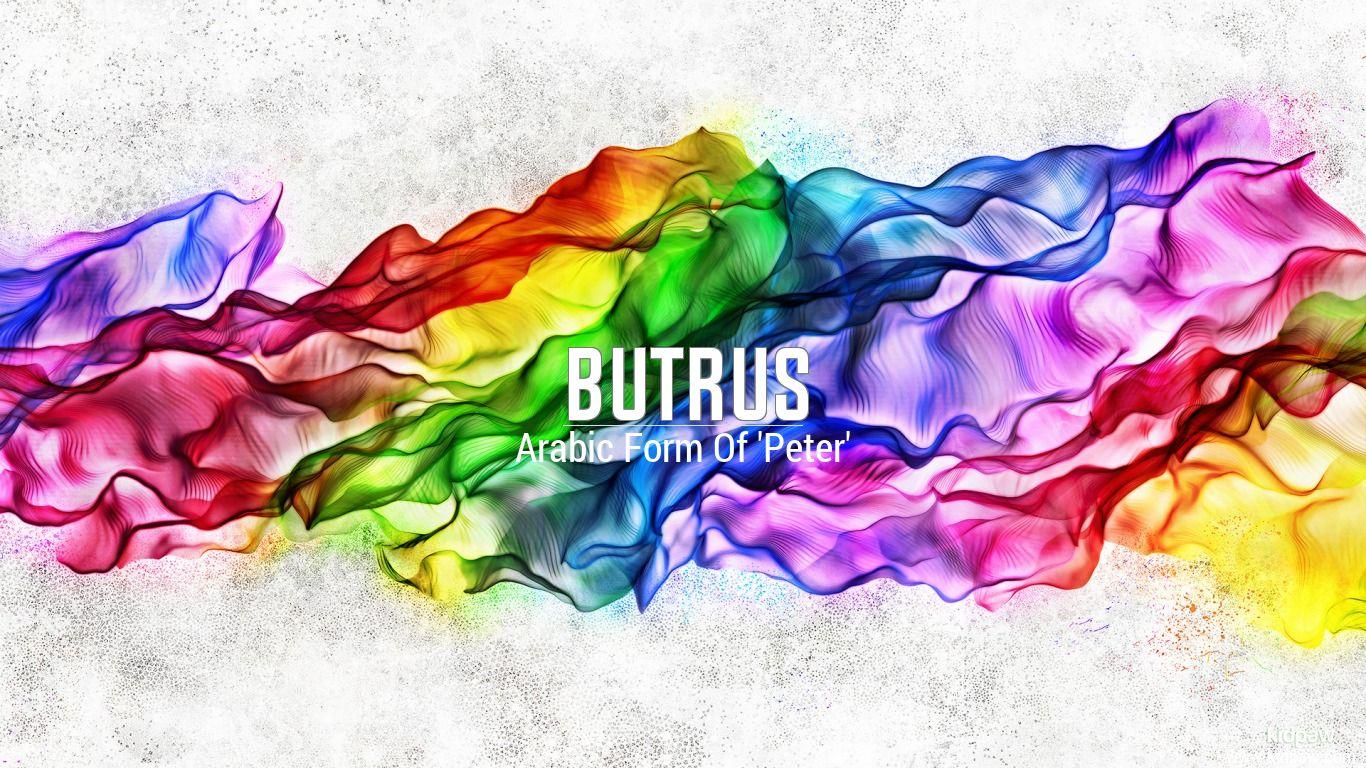 Butrus beautiful wallper