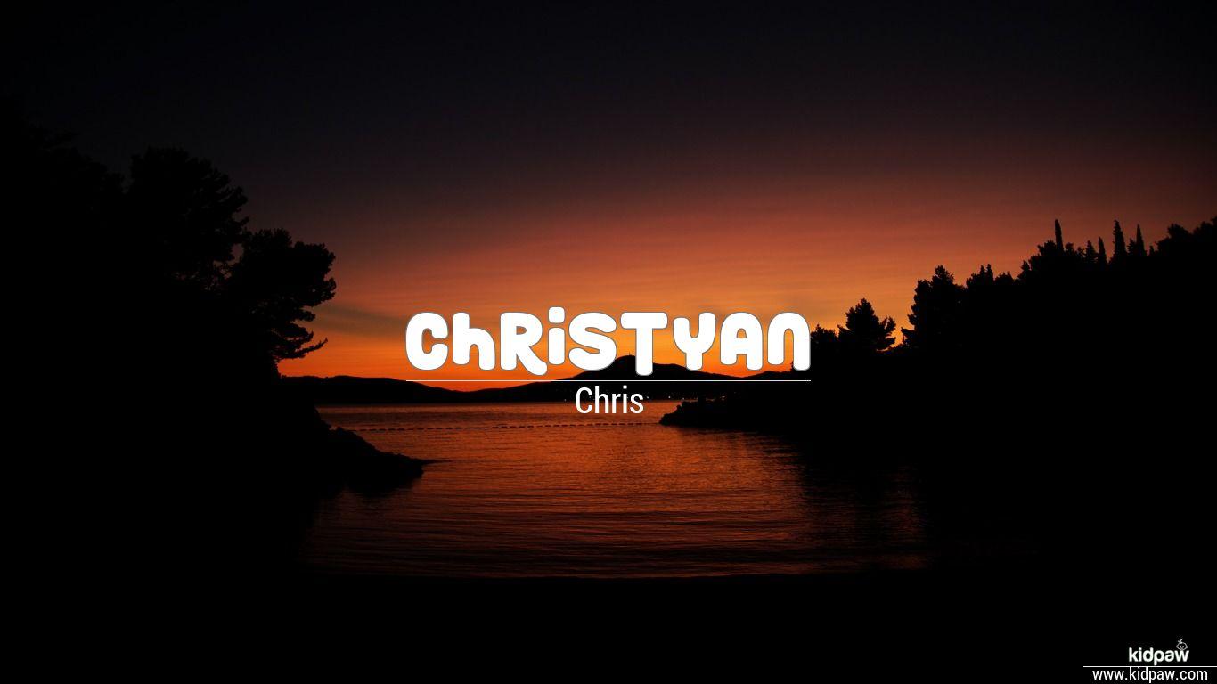 Christyan beautiful wallper