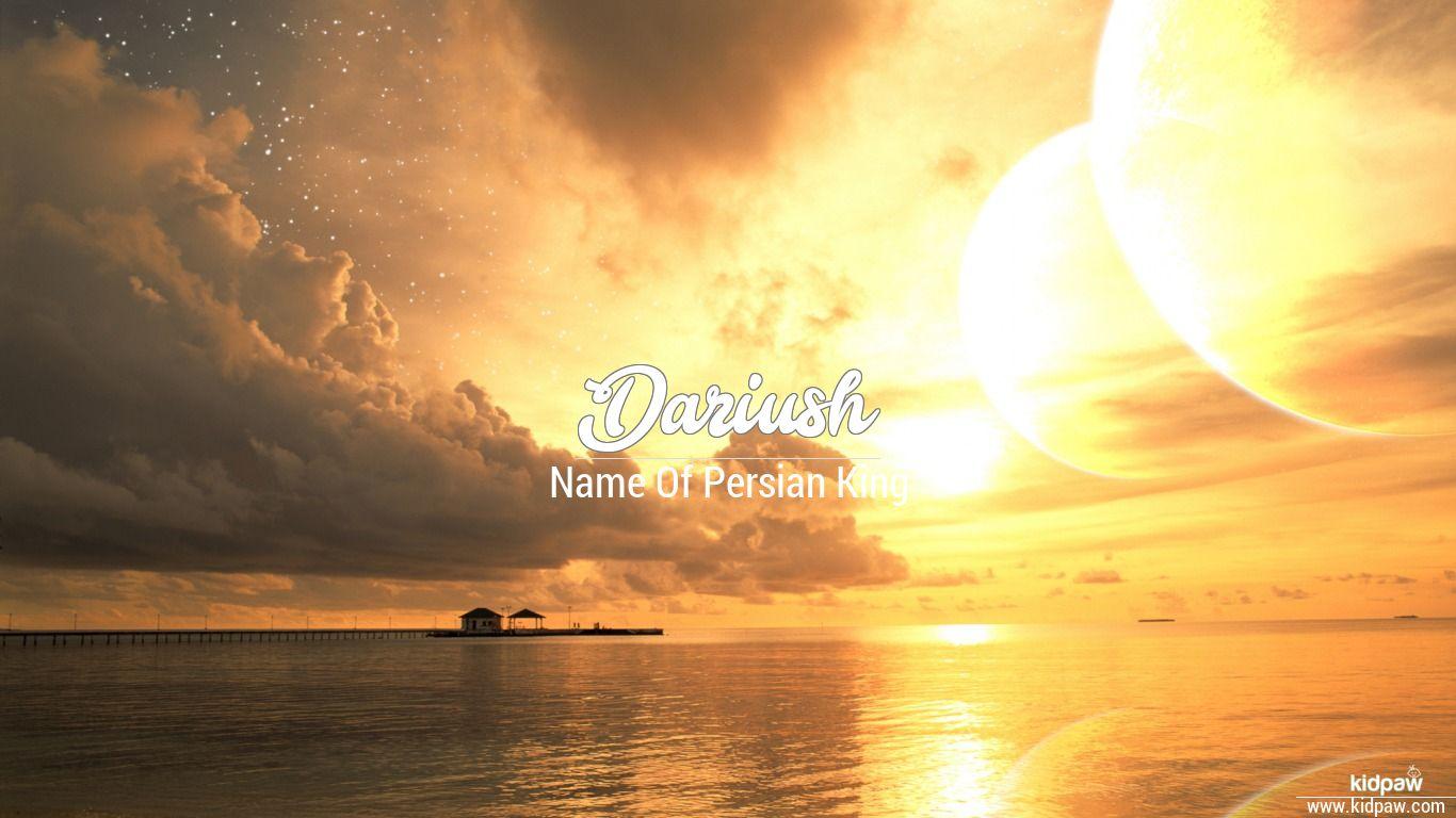 Dariush beautiful wallper