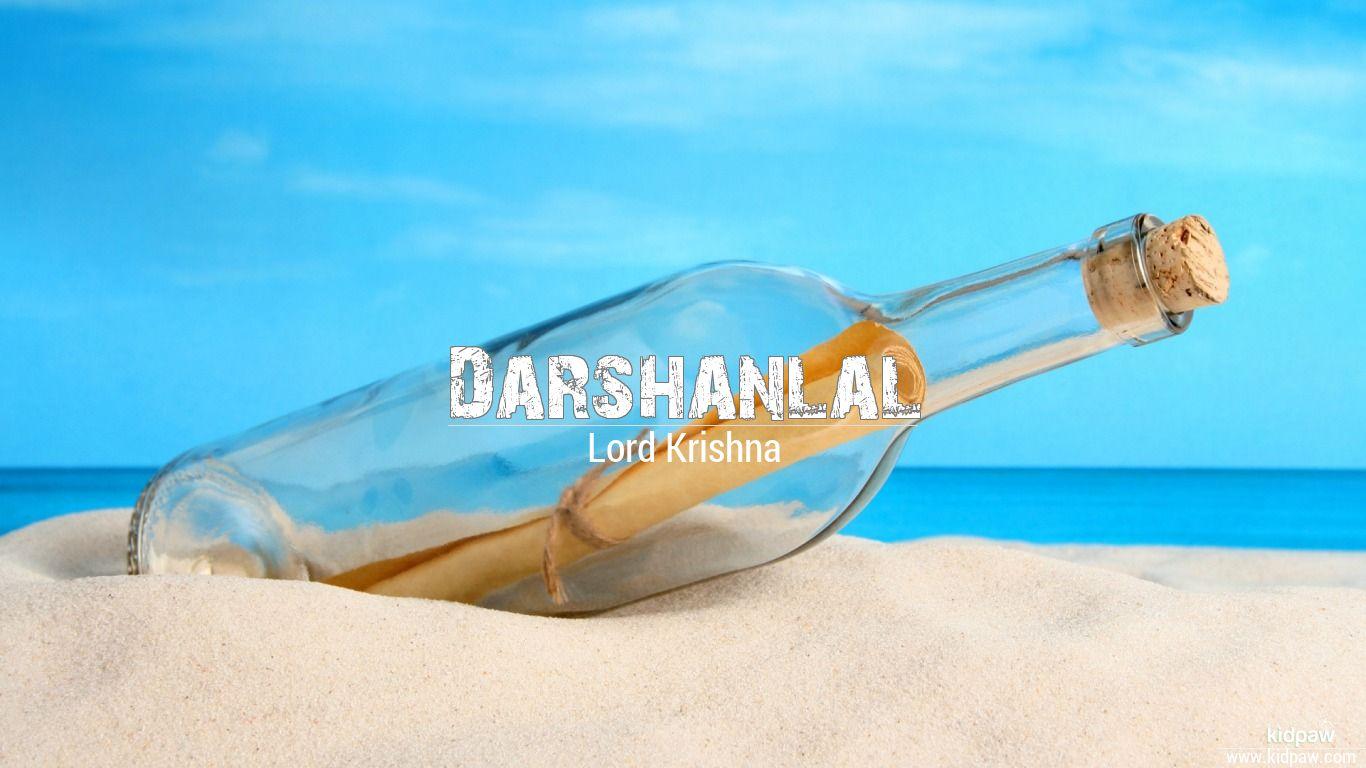 Darshanlal beautiful wallper