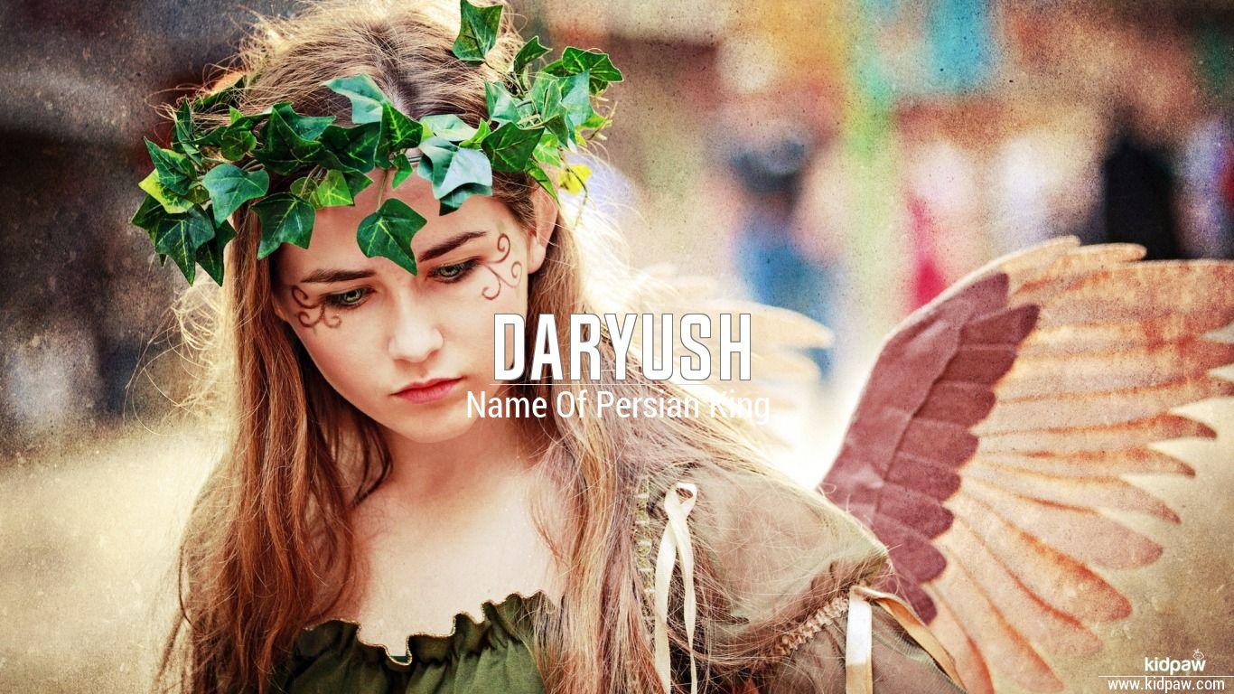 Daryush beautiful wallper