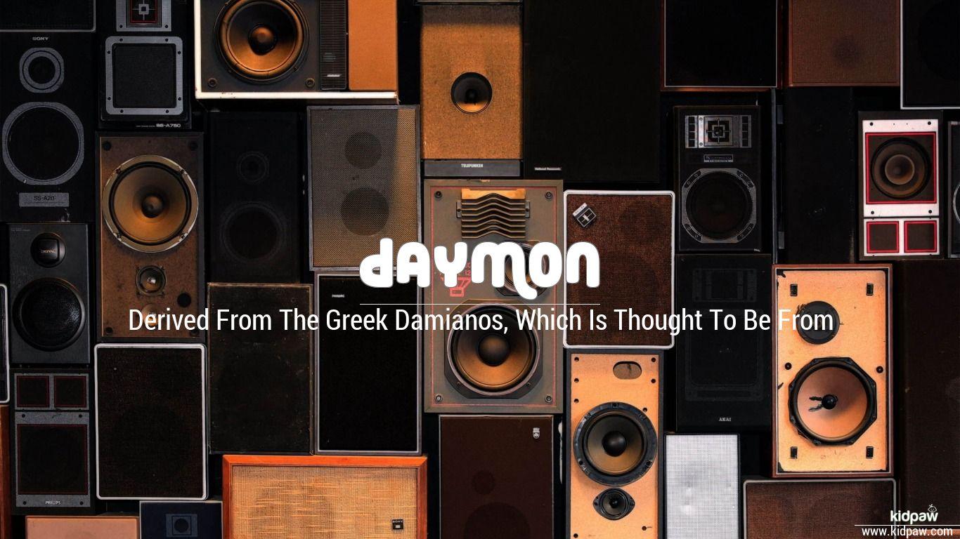 Daymon beautiful wallper
