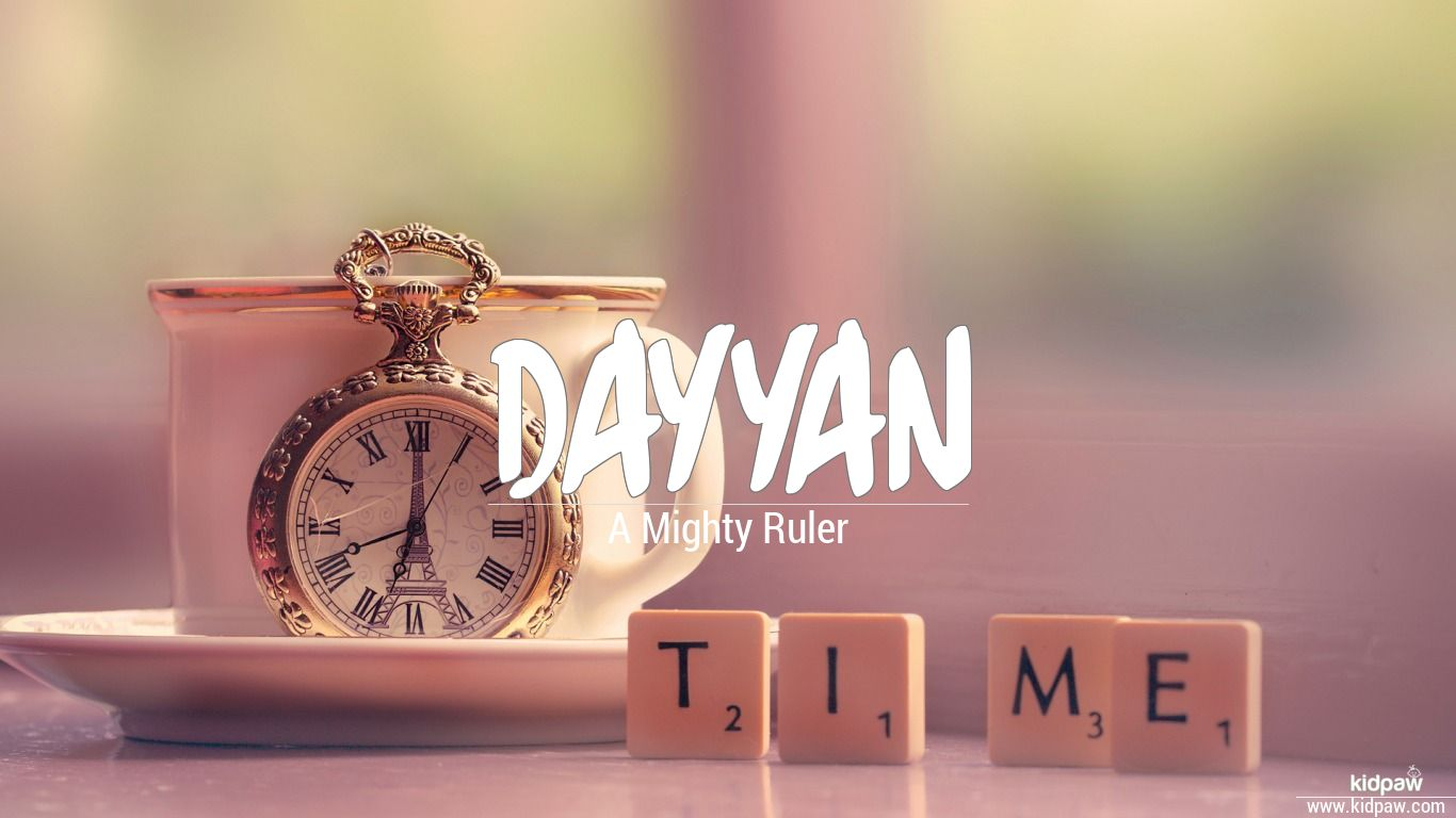 دين | Dayyan Name Meaning in Urdu, Arabic names for Boys