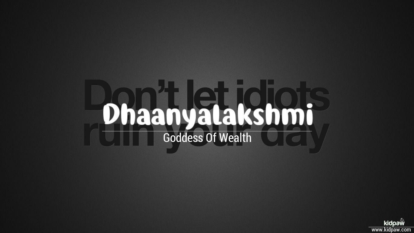 Dhaanyalakshmi beautiful wallper