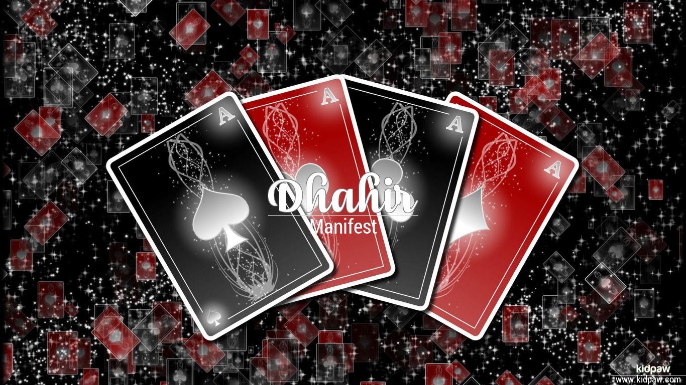 Dhahir beautiful wallper
