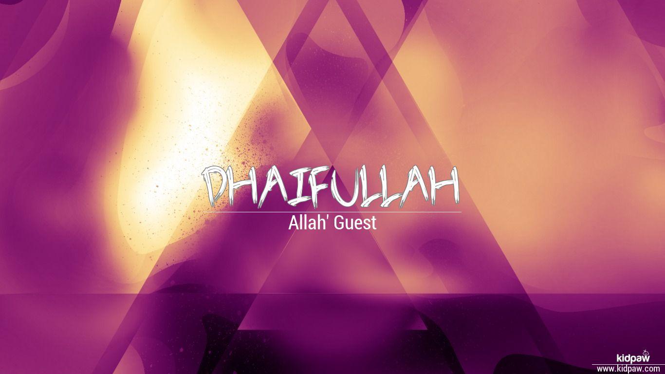 Dhaifullah beautiful wallper