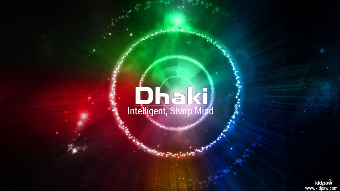Dhaki beautiful wallper