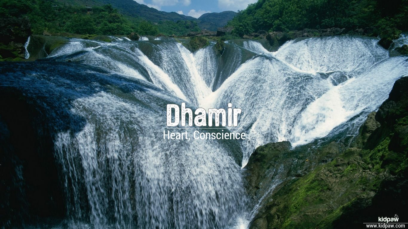 Dhamir beautiful wallper