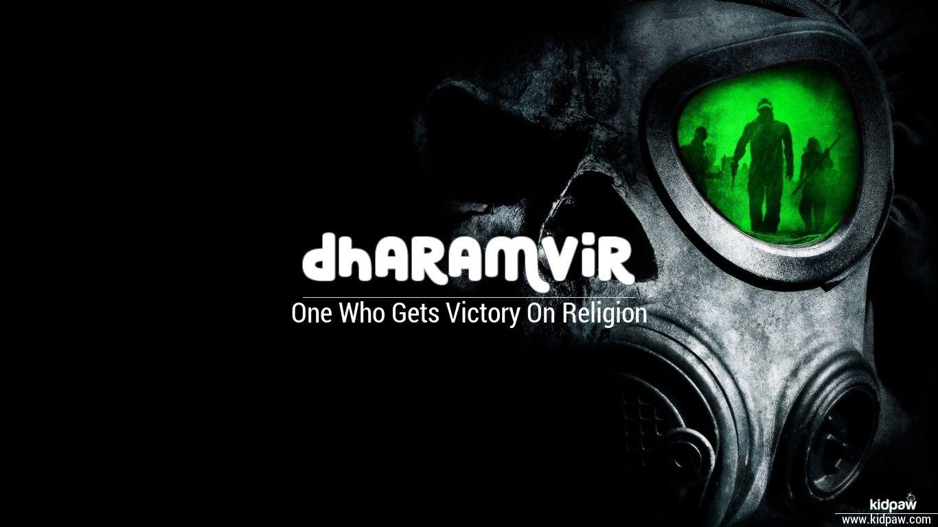 dharamvir name