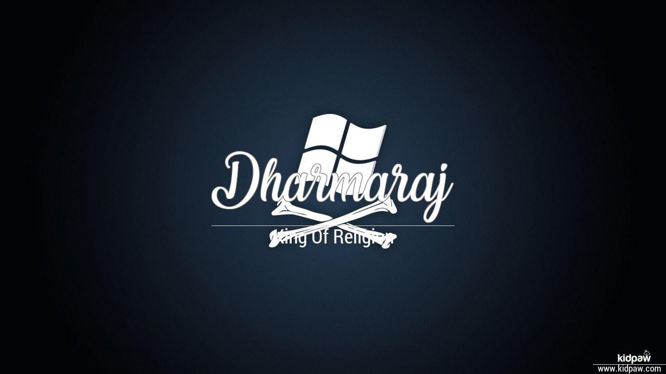 dharamraj name