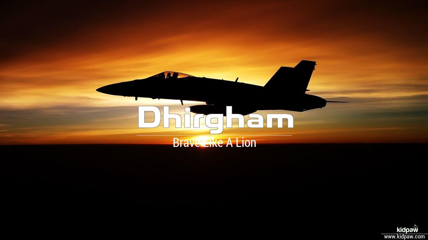 Dhirgham beautiful wallper