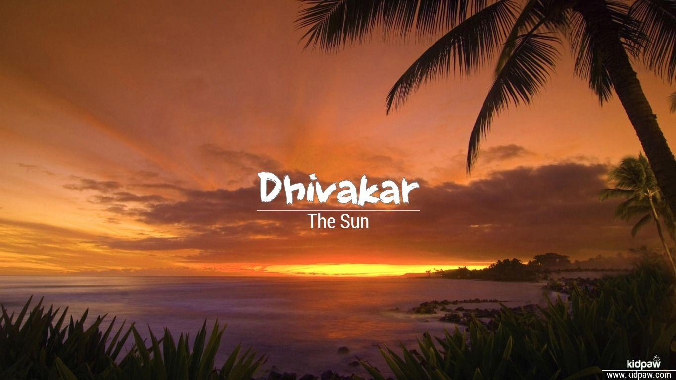 Dhivakar beautiful wallper