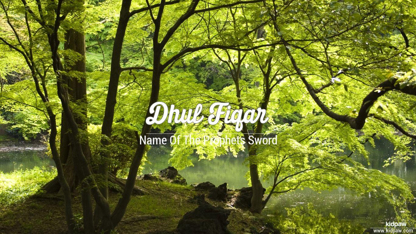 Dhul fiqar beautiful wallper