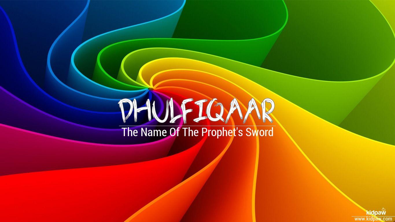 Dhulfiqaar beautiful wallper