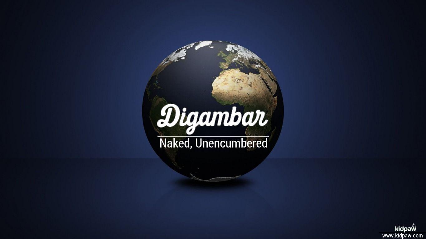digambar 3d name