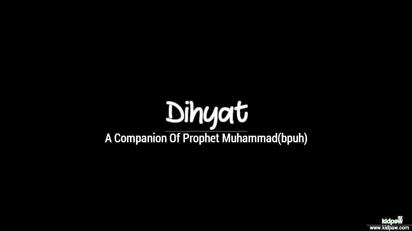 Dihyat beautiful wallper