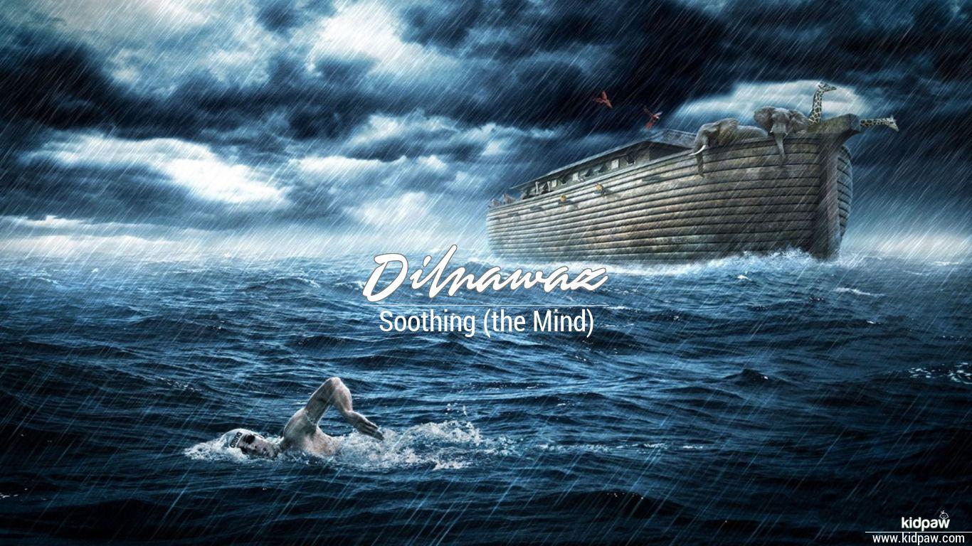 Dilnawaz beautiful wallper