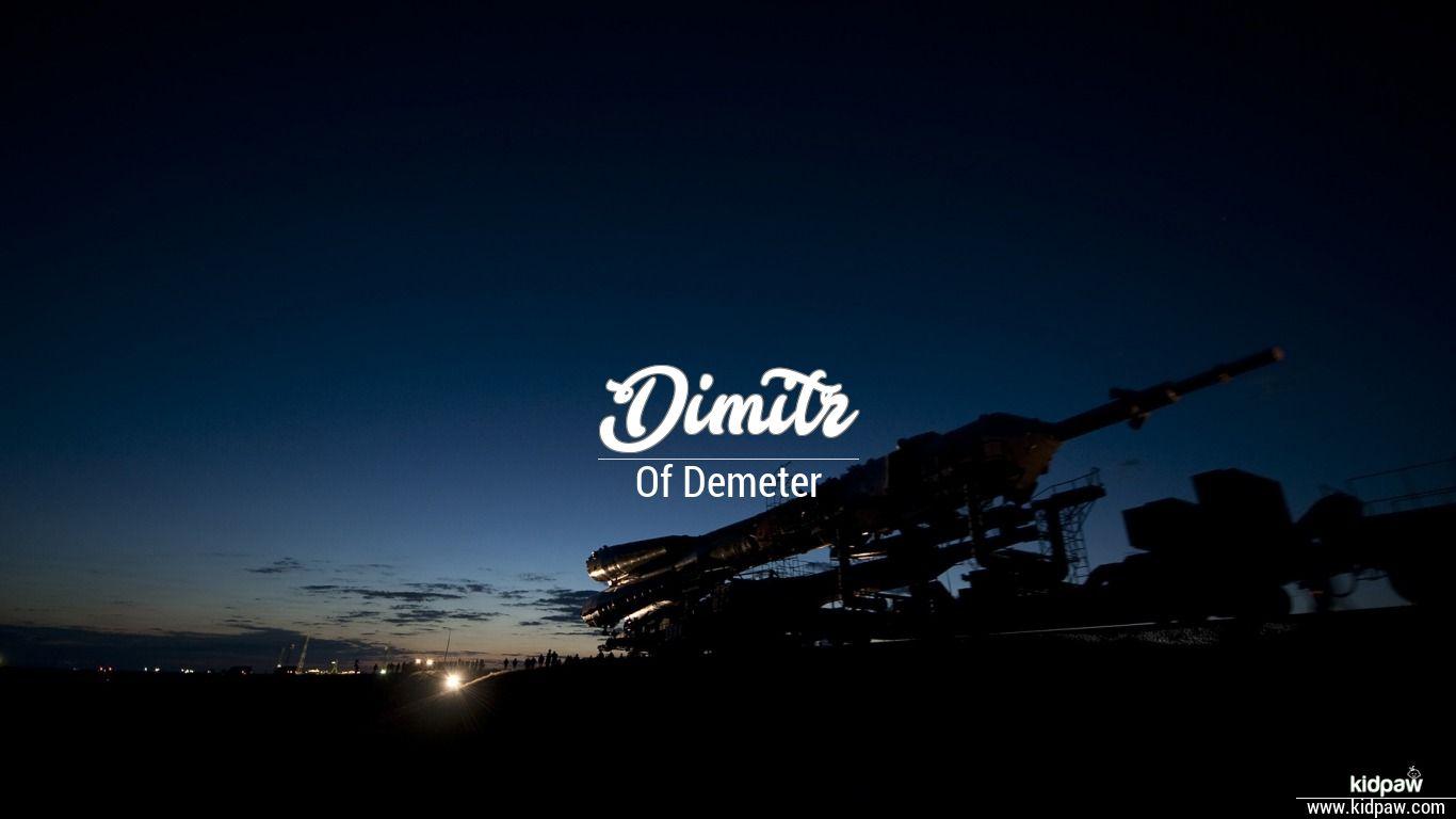 Dimitr beautiful wallper
