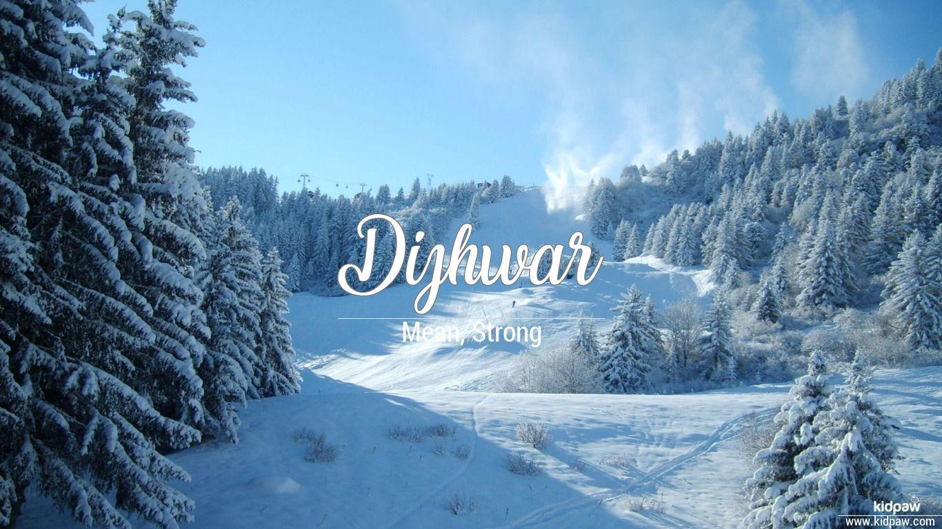 Dizhwar beautiful wallper