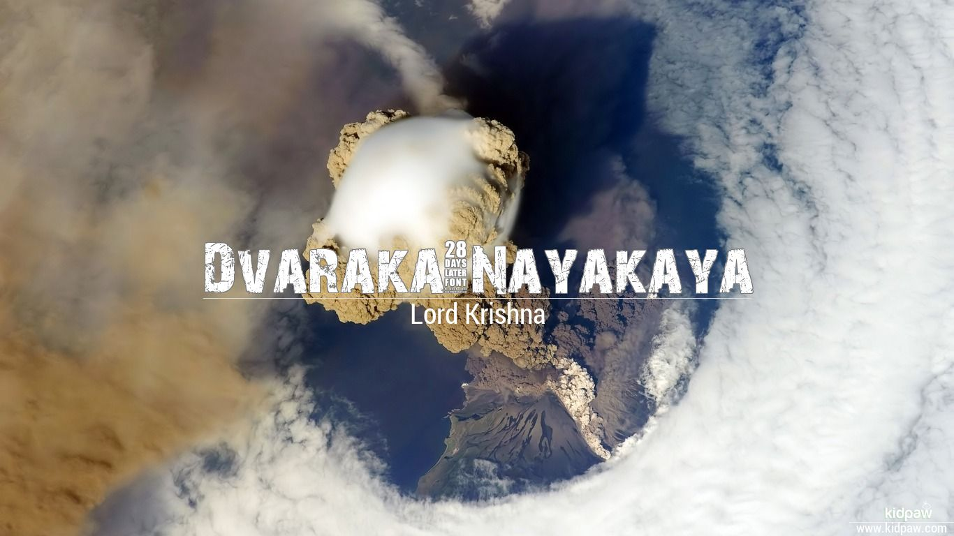 Dvaraka-Nayakaya beautiful wallper