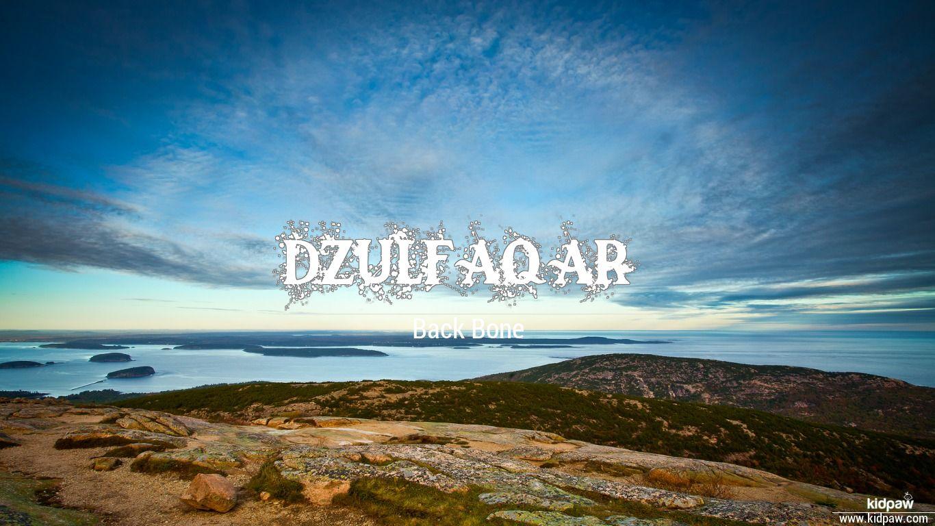Dzulfaqar beautiful wallper