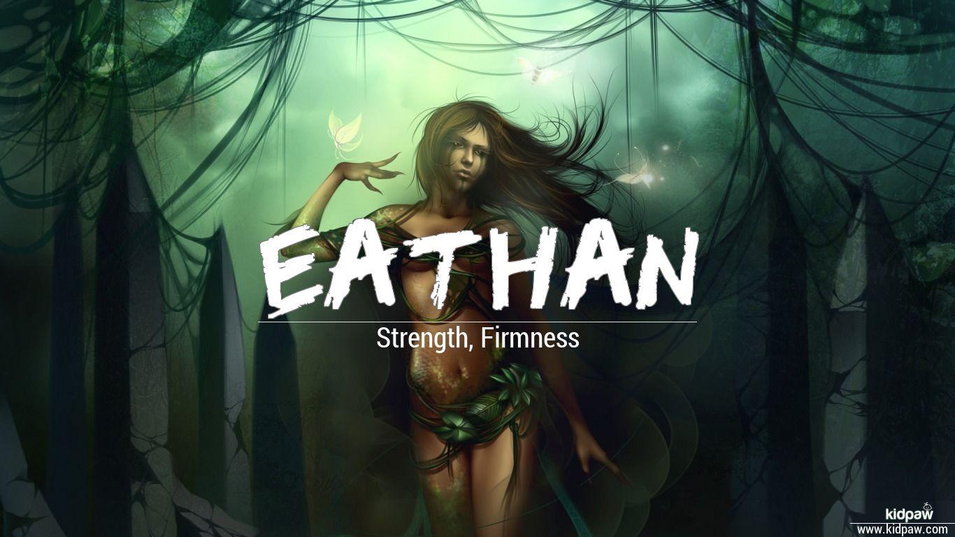 Eathan beautiful wallper